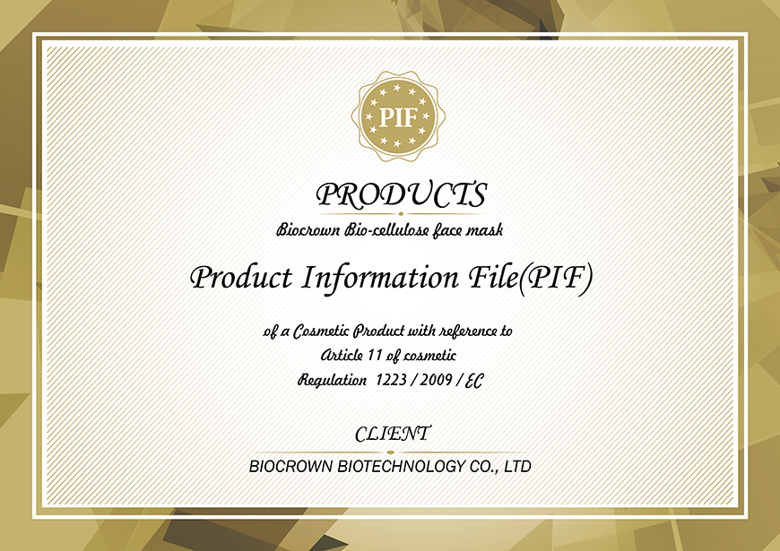 EU PIF certification