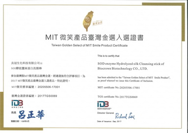 Taiwan Golden Select of Cleansing